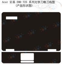 宏基Acer EMD 725 磨砂/皮纹/碳纤维/皮革 笔记本外壳保护贴膜 价格:35.00