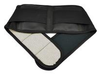 正品北京康福瑞托玛琳自发热护腰带 磁疗保暖 腰椎间盘 腰肌劳损 价格:29.97