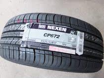 正品耐克森轮胎225/55R17宝马5系C5别克新君威君越奥迪A6 价格:520.00