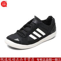 专柜正品鞋adidas阿迪达斯2013新款中性户外鞋Q21047 价格:309.00