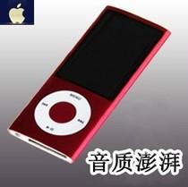 台湾正品 苹果ipod五代MP4/mp5苹果MP3播放器 触摸/甩歌 包邮 价格:128.00