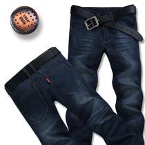 2013新款秋装男士直筒牛仔裤休闲男裤长裤精品韩版男装男士修身裤 价格:88.00