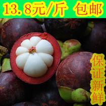 泰国进口山竹 新鲜水果 清凉去火 水果皇后 新鲜上市19省包邮 价格:13.80