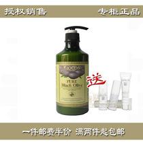专柜正品 BIOCOS 柏莱诗黑橄榄染烫后修复护发精华素500ml 着迷点 价格:32.00