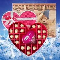 【顺丰包邮】 费列罗德芙巧克力礼盒 心形DIY盒装 中秋教师节礼物 价格:98.00