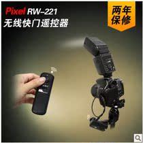 品色 RW-221 CB1无线快门 遥控器 奥林巴斯E1 E3 E10 E20 E30 价格:78.00