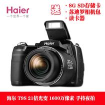 """""""Haier/海尔 DC-T9S 1600万 21倍光变 1080P 长焦广角 数码相机 价格:1199.00"""