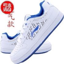 夏秋新款李宁板鞋清凉透气网鞋 凉鞋 运动鞋 时尚潮流韩版男鞋 价格:80.00