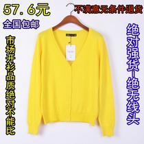 国庆包邮 2013秋季新款韩版纯色v领羊毛针织衫女开衫短春秋上衣 价格:57.60