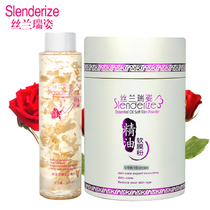 丝兰瑞姿 美容院专用面膜粉 美白组合套装 玫瑰软膜粉+玫瑰花水 价格:139.00