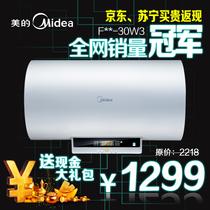 美的电热水器 电 储水式速热热水器50/60/80升 30W3原30B3 遥控 价格:1299.00