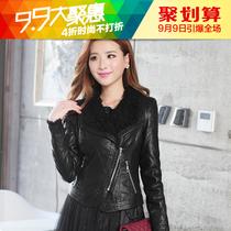 采尚枫2013秋装新款 韩版机车PU皮衣女短款修身毛领外套女1198B 价格:159.00