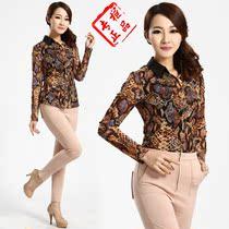 代购哥弟品牌女装专柜正品2013新款蛇纹修身长袖衬衫秋季新款 5折 价格:130.00