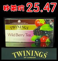 英国川宁综合野莓果香红茶Wild Berries25包片50g可批发江苏总代 价格:25.47
