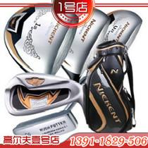 正品NICKENT Aurora男士套杆 黑金色 高尔夫球杆 球具 价格:7800.00