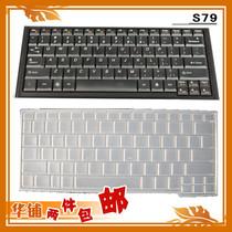笔记本电脑联想昭阳 K23(T6600/2G/500G)键盘保护膜 键盘膜  贴膜 价格:10.80