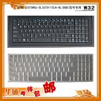电脑ASUS华硕 G72T96Gx-SL G73YI72Jh-BL(8GB)键盘保护膜 键盘膜 价格:10.80