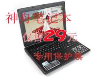 神舟F2000D2屏保膜 神舟F2000D2电脑贴膜 神舟F2000D2液晶膜 包邮 价格:22.99