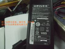 摩泰神舟 优雅U20Y(白色) 笔记本电源适配器 价格:35.00