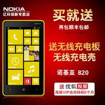 (送无线充电套装)Nokia/诺基亚820 手机 Lumia 820 wp8系统 包邮 价格:1999.00