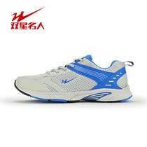 双星正品轻便跑步鞋 新款减震情侣跑鞋男网面透气运动鞋女慢跑鞋 价格:109.00