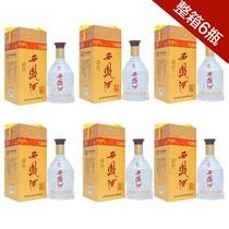 【整箱价共6瓶】 凤香型 金色年华西凤酒  2007/8年生产 包快递 价格:598.00