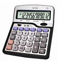 包邮 佳灵通12位语音型计算器 语音计算器 佳灵通AR-856计算机 价格:37.00