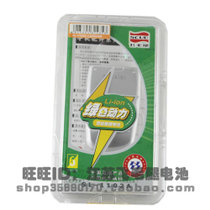 飞毛腿 波导 E750 D755 E820 D759 S918 D758 BD-L6K 手机电池 价格:10.00