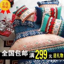 3.5折水星家纺正品床品4件套美国派纯棉全棉活性单双人四件套包邮 价格:366.80