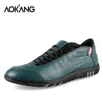 奥康男鞋正品鞋2013新款时尚男单鞋皮鞋真皮透气男板鞋系带休闲鞋 价格:188.00