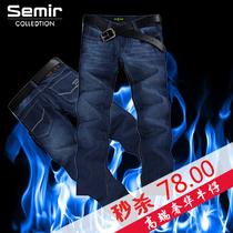森马牛仔裤男款2013男士牛仔长裤秋季男修身直筒韩版长裤子男款潮 价格:78.00