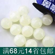日本进口食品 乳酸菌营养糖 糖果 20g 批发价全网最低满额包邮 价格:2.45