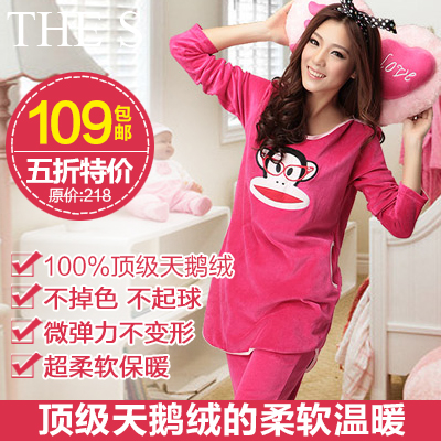 秋冬季新款大嘴猴睡衣女士长袖纯棉天鹅绒可爱卡通休闲家居服套装 价格:109.00