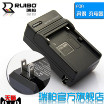 ruibo 宾得Optio V10 V20 M40 T30 W30 L36 DL163 D-LI63 充电器 价格:20.00