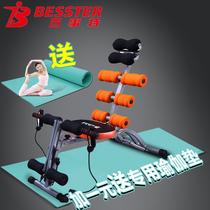 百事特AD收腹机 懒人挺腰器 多功能运动机仰卧起坐健身器材正品 价格:499.00