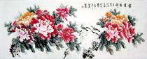 包邮字画手绘国画雪瑞小六尺花鸟牡丹特价富贵吉祥YT2-9-17-1 价格:120.00