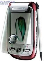 摩托罗拉 A1200e手写翻盖上网备用老年人手机 价格:120.00
