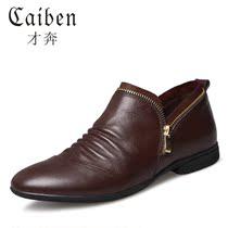 gxg男鞋2013新款hotwind宾度快乐玛丽鞋正品代购秋季低帮鞋 飞驼 价格:289.00