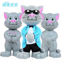 会说话的汤姆猫 智能对话汤姆猫 儿童益智玩具 早教亲子tom猫包邮 价格:32.00