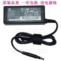 惠普HP Pavilion 14-B032TU 超级本电源适配器 充电器19.5V 3.33A 价格:34.80