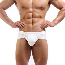 北极绒莫代尔三角内裤男士 U凸立体运动型短裤 价格:9.90