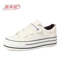 包邮 魔术贴 帆布鞋 女 韩版 潮 厚底 松糕鞋 透气 女鞋 板鞋 女 价格:39.90