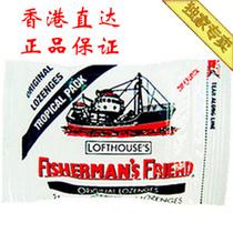 英国老牌 渔夫之宝低糖原味特强润喉糖果 进口保健食品 独家正品 价格:8.80