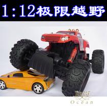 包邮四驱动极限越野车攀爬车大脚悍马无线充电遥控车模型儿童玩具 价格:128.00