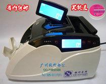 3.8抢购 全环WJD-5028C 全智能点钞机 双屏累加功能同康艺2700+ 价格:451.20