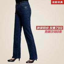 佳韵依典秋款中老年牛仔裤女裤子高腰直筒中年牛仔裤女装妈妈长裤 价格:79.00