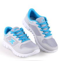 2013新款正品特步秋季 轻盈网面  运动鞋  跑步鞋 女鞋户外旅游鞋 价格:99.33