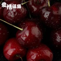 车厘子 新鲜 进口水果 现货美国大樱桃批发团购 干苗 2斤包邮 价格:168.00