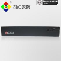 4路硬盘录像机 硬盘录像机 嵌入式硬盘录像机 汉邦DVR硬盘录像机 价格:200.00