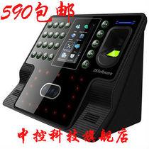 中控iFace102人脸识别考勤机 人脸考勤机 指纹和面部识别考勤机 价格:590.00